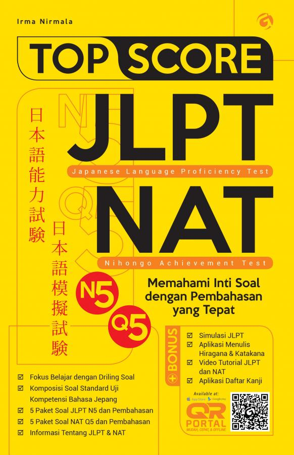 Click image for larger version  Name:	Cover depan Materi.jpg Views:	1 Size:	83.0 KB ID:	248